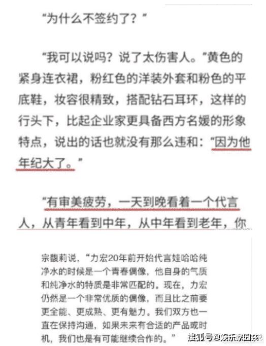 菲娱国际注册登录-首页【1.1.1】