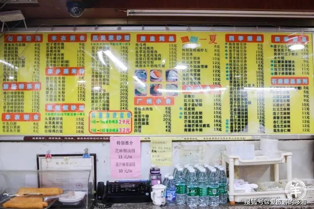 广州的糖水究竟有什么魅力?这么多人爱喝!