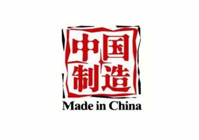 又一家美国企业在中国市场败落,数数这么多年败落的美国品牌