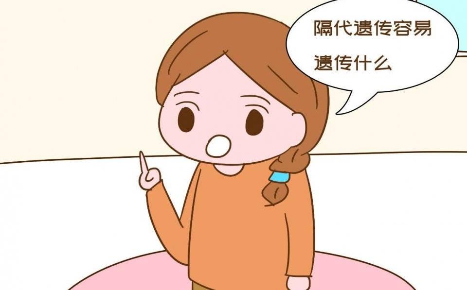 爸妈都是中国人,却生出混血宝宝,5次亲子鉴定宝妈害羞说出实话  第5张