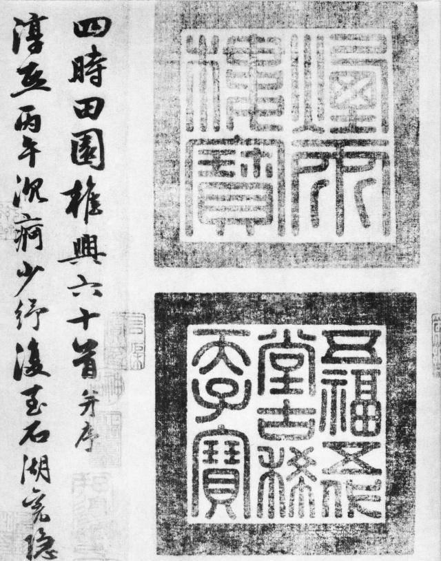 在元代赵子昂推动的复古潮流中,他是最杰出的一位书法家!