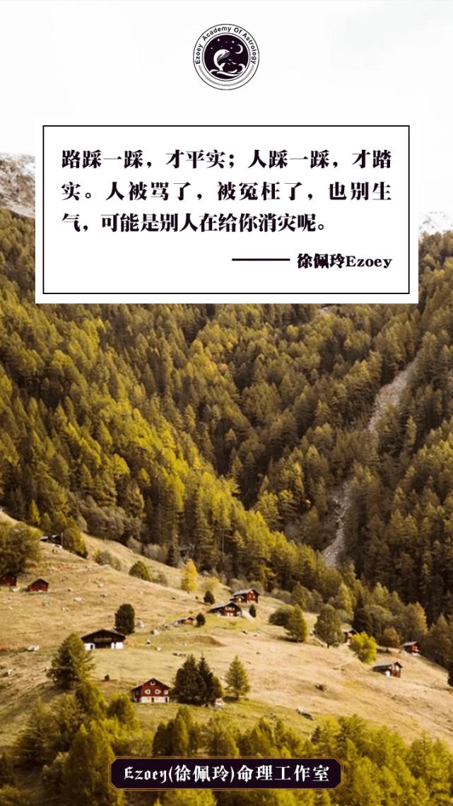 【5.7日运】爱意日 幸运星座:白羊座 双子座 巨蟹座