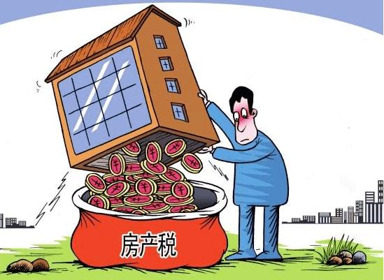 房产税真要来了,专家给出一个建议,不超过这个标准就不用收钱