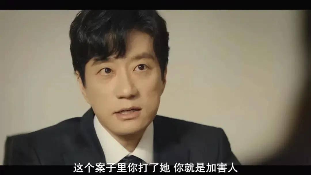 图片[24]-素媛案真凶出狱后月入140万韩元,凭什么他可以这么舒服?-妖次元