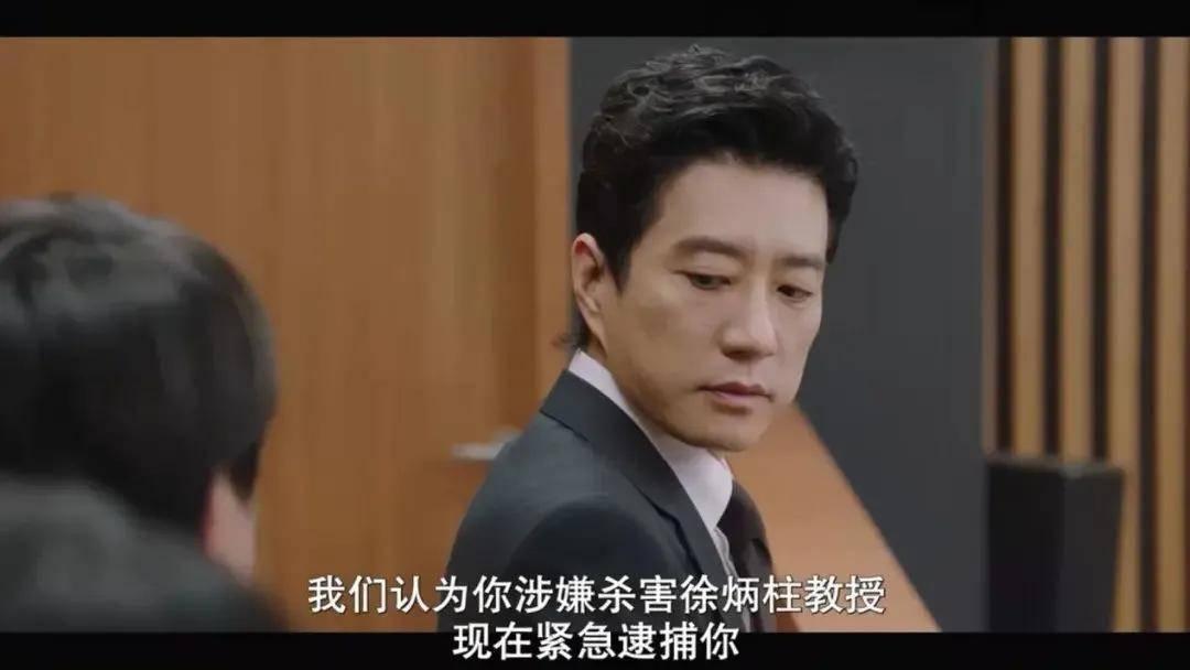 图片[13]-素媛案真凶出狱后月入140万韩元,凭什么他可以这么舒服?-妖次元