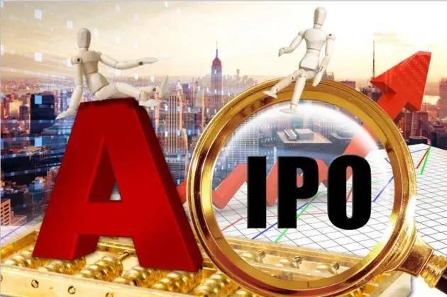 证监会发布IPO辅导新规!辅导验收时就要现场检查底稿!