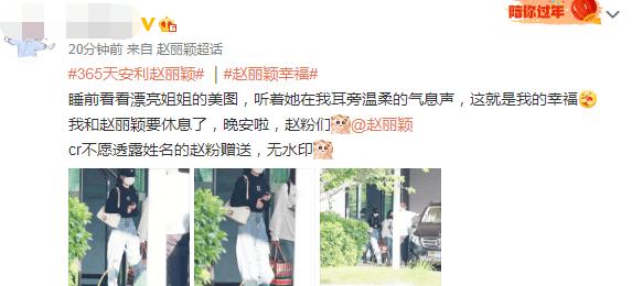 赵丽颖开工落地上海机场面部遮挡密不透风全身行头超过3万块钱插图3