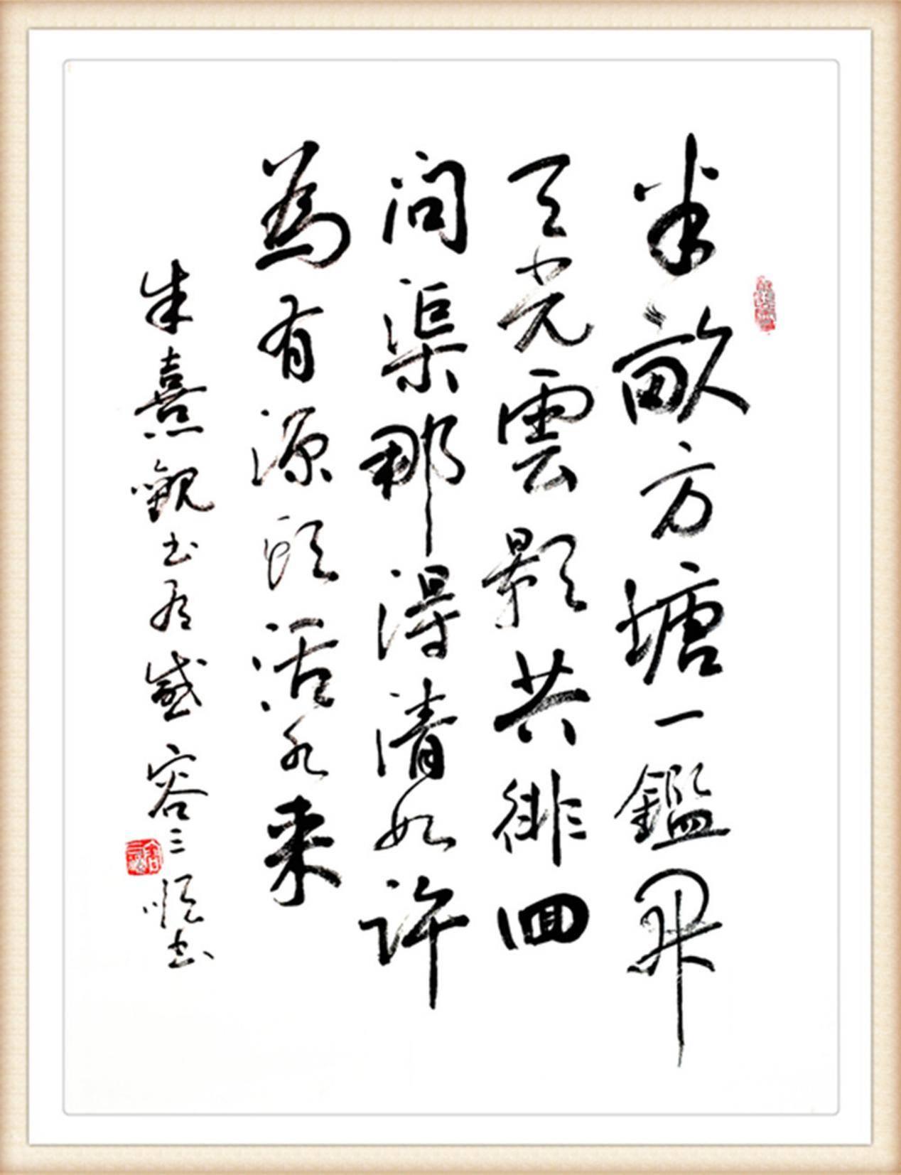 环球财经 放眼全球——中国艺术形象代言人容三顺专题报道