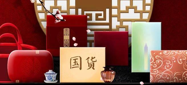 国货彩妆崛起元年,C位出道,集美最爱!_品牌