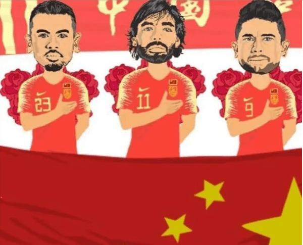 笑人如笑己!东亚最先归化球员的日本,今讥笑国足召入5归化球员-买球赛的网站