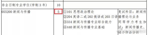 无极5平台总代-首页【1.1.5】