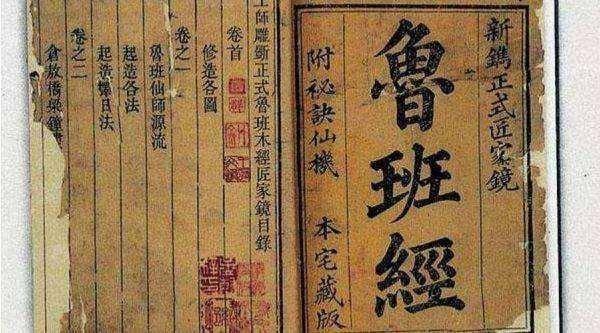 """先秦一部奇书,记载""""飞机""""制造之法,专家:遭封禁了两千年"""