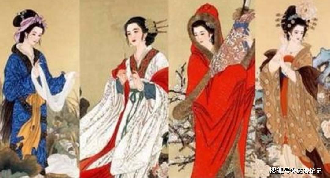 中国古代四大美女为什么都经历二婚,还有一位经历过三婚。