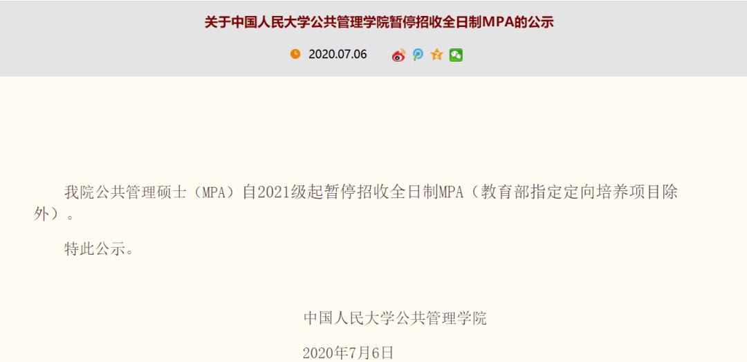 菲娱国际注册-首页【1.1.7】