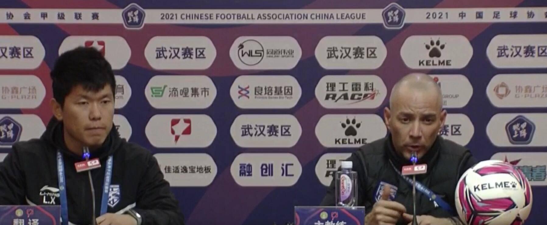 阿尔贝托:从联赛开始到今天对三镇队员感到骄傲,付出了很多努力
