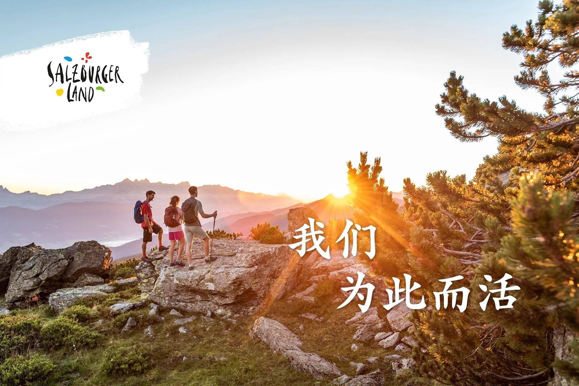 爱兜风,爱自然,爱远足,定会爱上盖洛斯高山公路(Gerlos Alpine Road)
