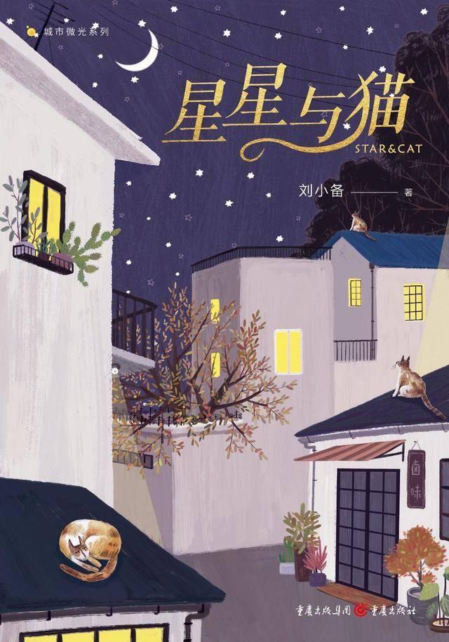 完本啦小说网推荐:3部怀旧小说,带你回到那些泛黄的记忆中,回味年少时的美好