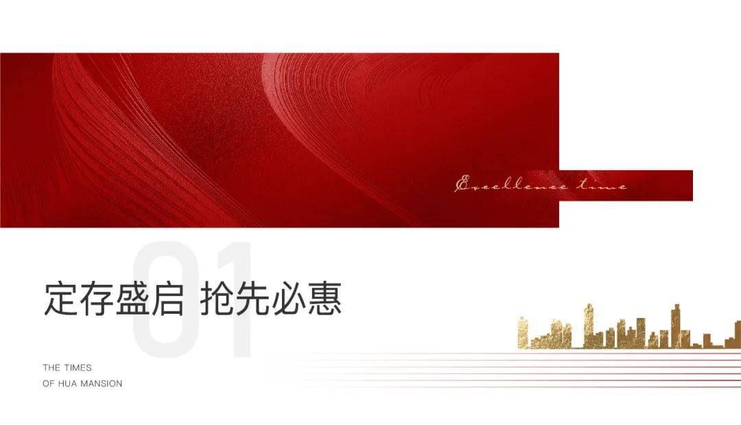 http://www.sqhuatong.com/suqianfangchan/20059.html