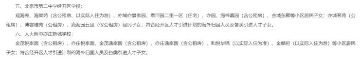 实地探访河西新房!中国铁建国际公馆现状一览