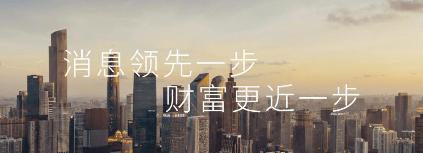 北上广gdp_中国富裕城市人均GDP是西安3倍,高于北上广深,房价只是西安1/2