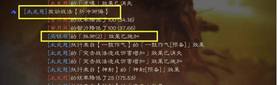 三国志策略版:输出拉满带曹操三势关妹见过没