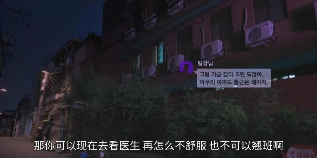图片[14]-豆瓣9.2!年度第一韩剧,不爆真的没道理!-妖次元