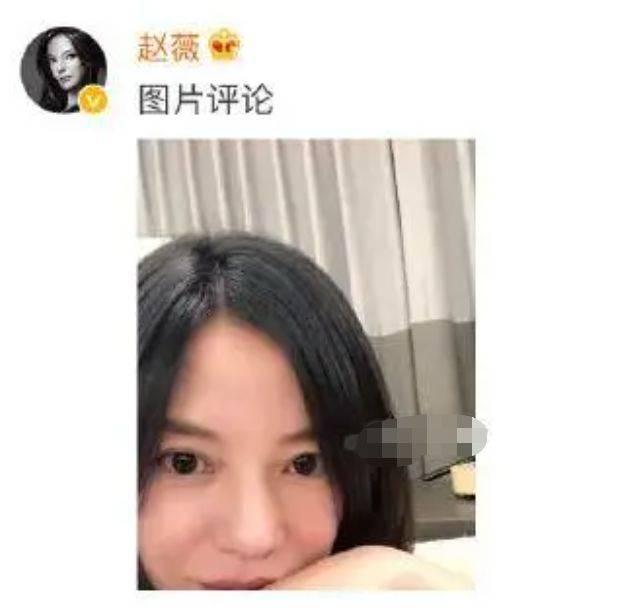 11年婚姻状况引发质疑!赵薇老公删除秀恩爱动态