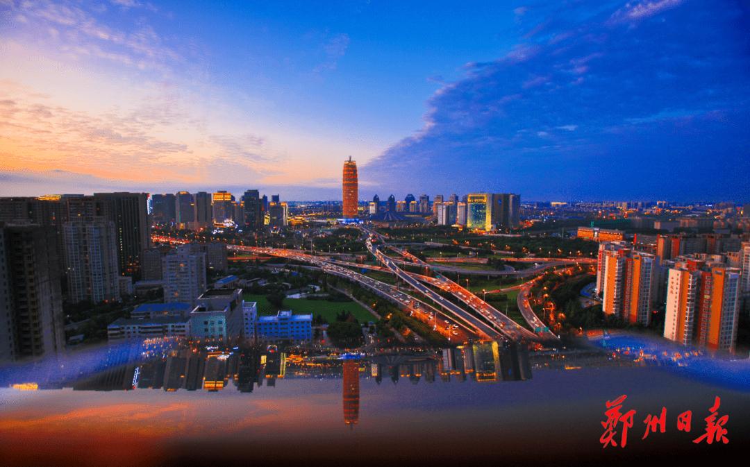 常住人口全国第十、中部第一,十年人口增长量全国第五!郑州发展绽放蓬勃活力