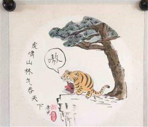 他畫一幅《虎嘯山居圖》,落款故意改成唐伯虎,結果被山寨百萬次