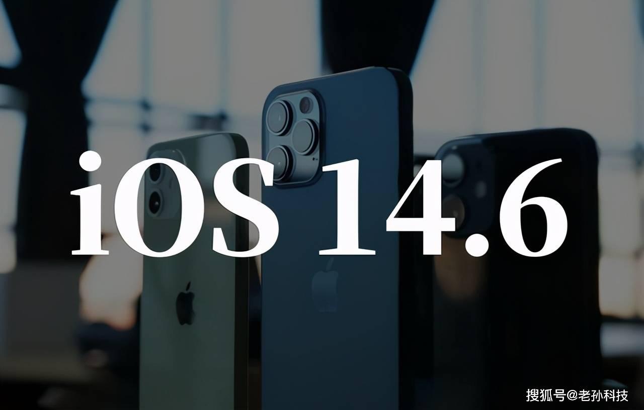 用Bug替代Bug?苹果新系统修复卡顿,但是带来发热和耗电!_iPhone