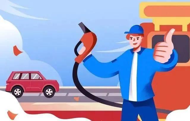 油價正式打響第一槍!今天5月29日油價迎來大幅暴漲,調價后全國地區油價一覽