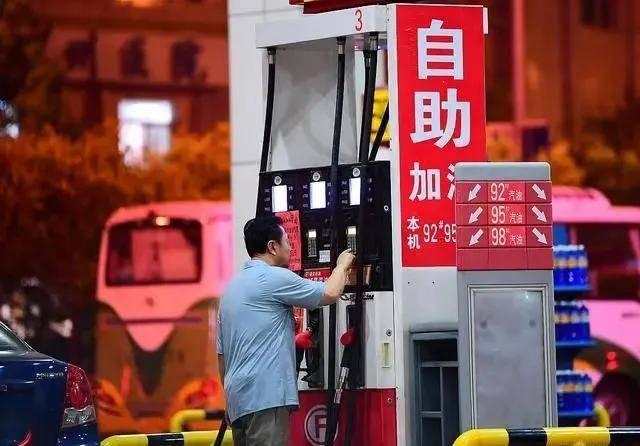 油价正式打响第一枪!今天5月30日油价迎来大幅暴涨,调价后全国地区油价一览