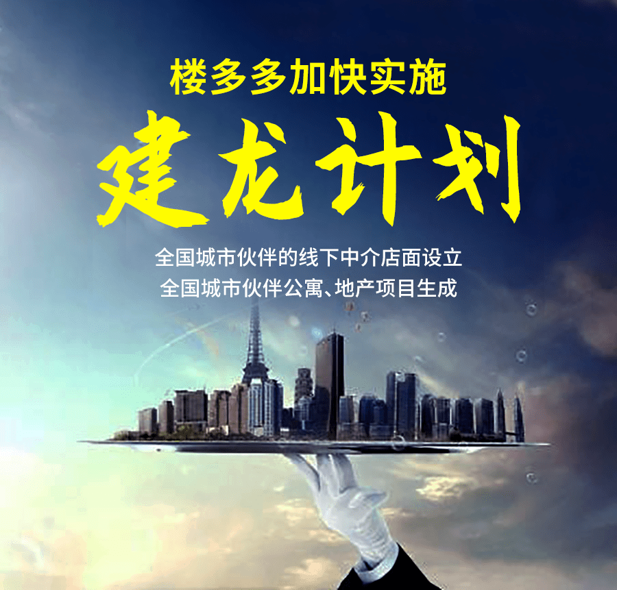 http://jszhy.cn/fangchan/203622.html