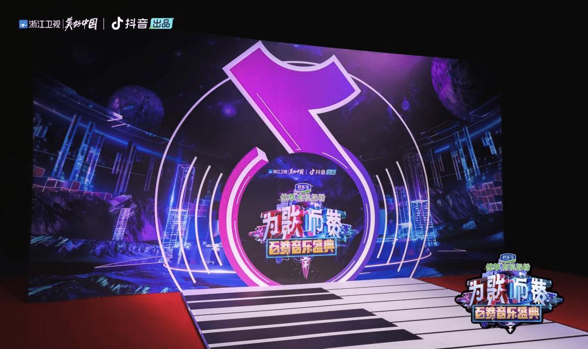廖昌永李宇春吴亦凡空降《为歌而赞》,百赞音乐盛典升级好歌大秀
