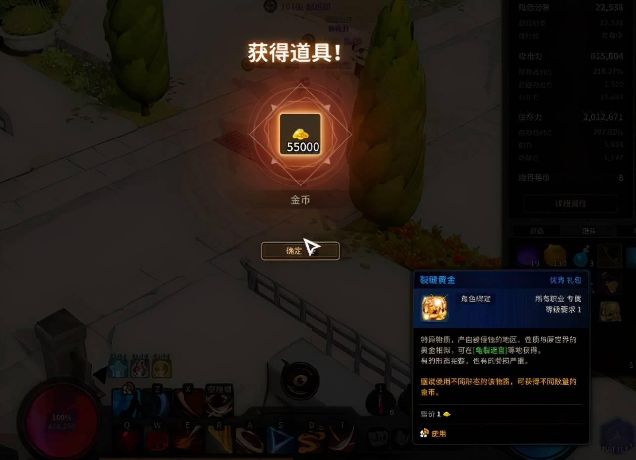 网易新游成香饽饽,玩家靠搬砖直接起飞!日入800是基本!