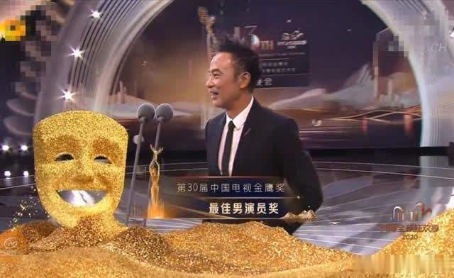 童瑤擊敗趙麗穎獲「視後」,宋茜「一秒」變臉,這屆金鷹獎看點足?