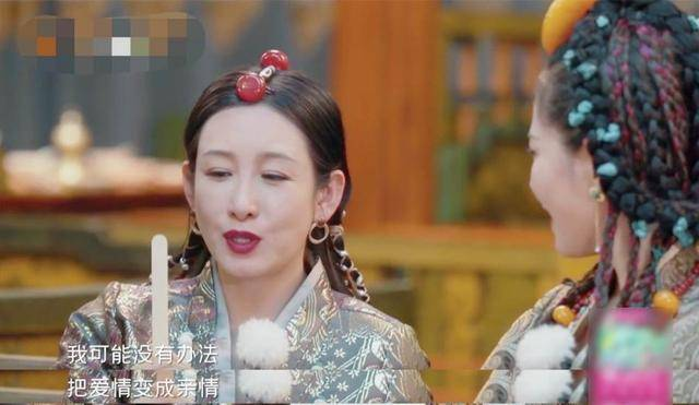 秦海璐談及愛情表示,現在跟老公牽手仍然會有心動,令人羨慕