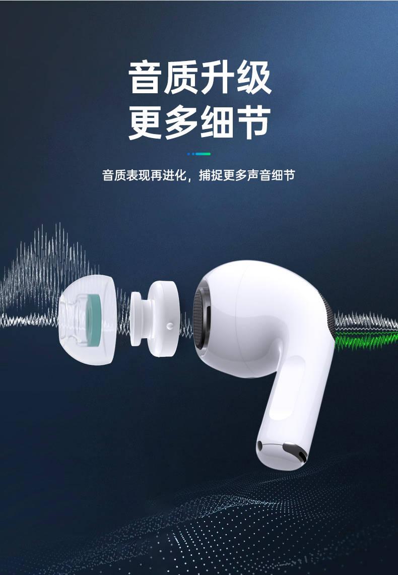 苹果耳机AirPods Pro专业降噪硅胶耳塞套——SpinFit耳塞套CP1025