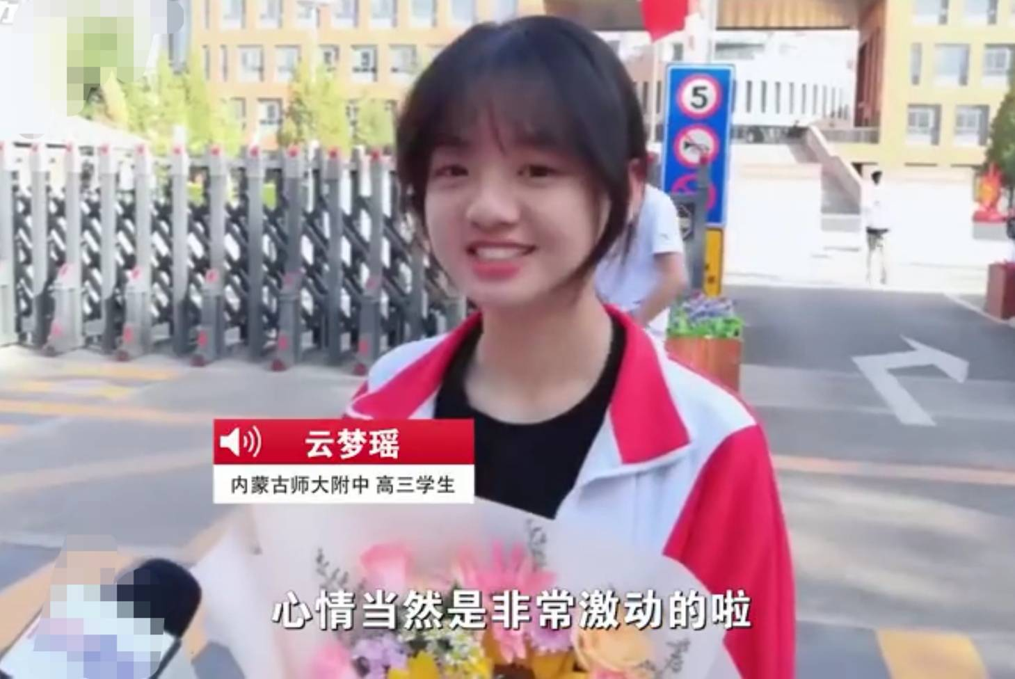 """高考最美考生走红,被称为""""王冰冰内蒙古分冰"""",理想是学习烹饪"""