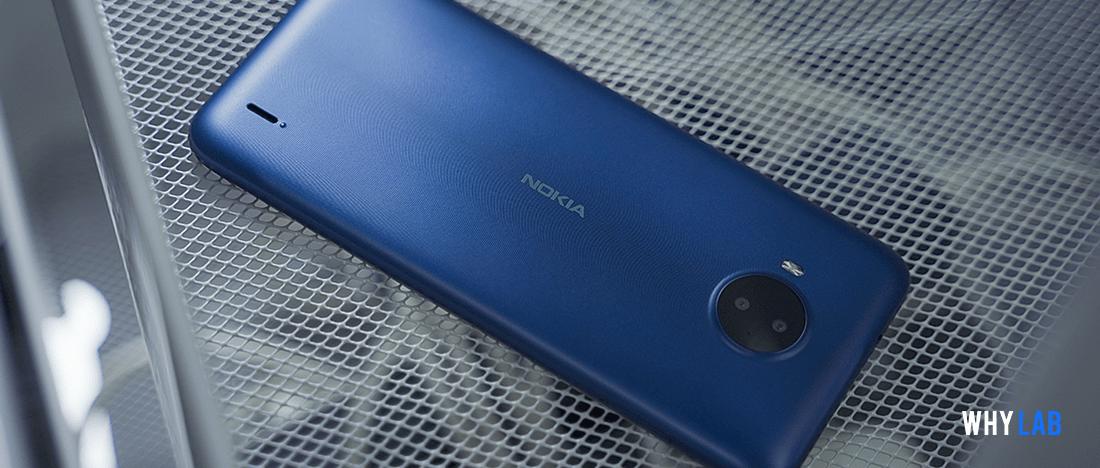 诺基亚 C20 Plus:2021 年 700 块不到的新手机是什么样子的?