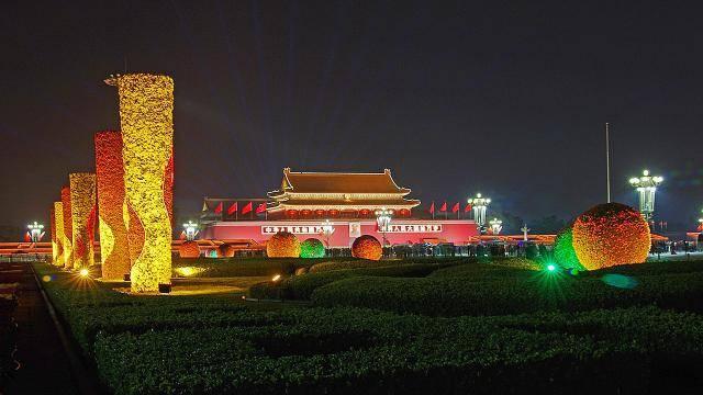 周易姓名学研究,关于北京名称的来源