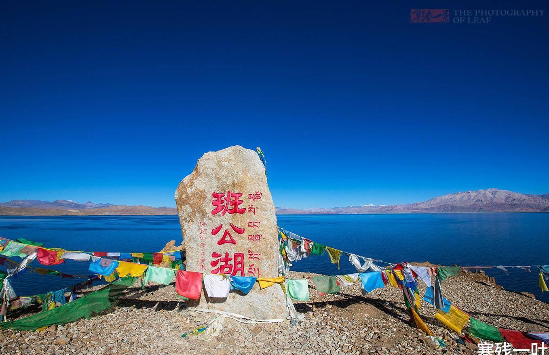 """新藏线一个""""偏心""""的湖,中国是淡水印度是咸水,让印度羡慕不已"""