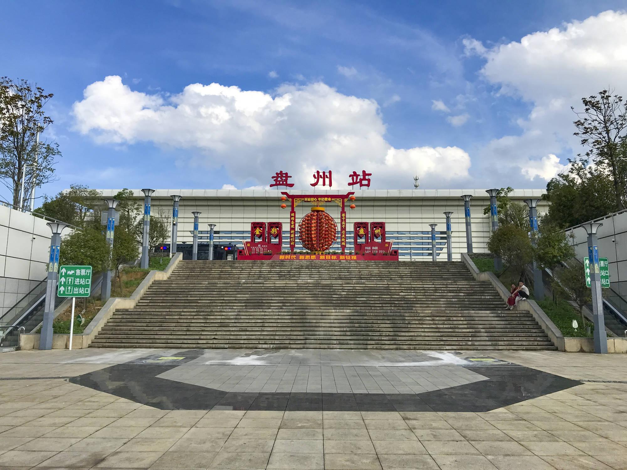 """原创             中国唯一的""""凉都"""",夏天只有19℃,许多人到这买房避暑养老"""
