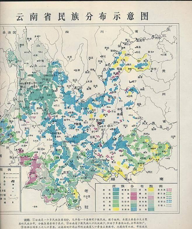 云南少数民族人口_中国少数民族最多的省,云南25个少数民族