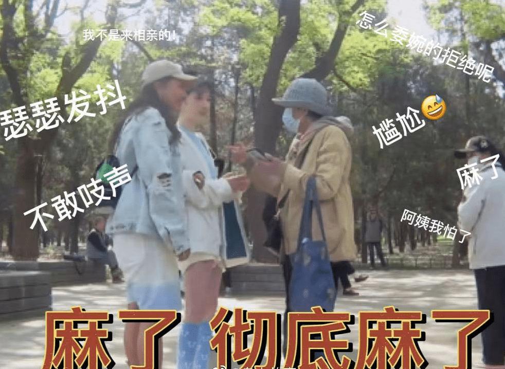 陈小纭没资格进北京相亲二群!得知原因后:打开了新世界的大门