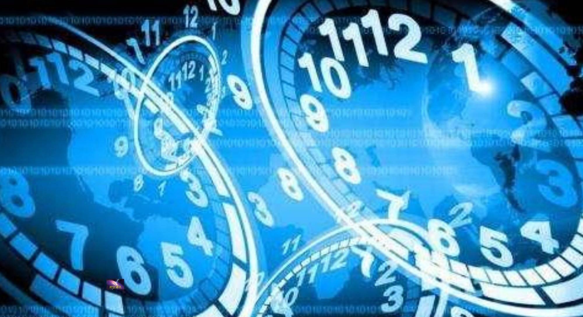 时间不是物质,也没有质量,怎么会受速度和引力影响变慢呢?