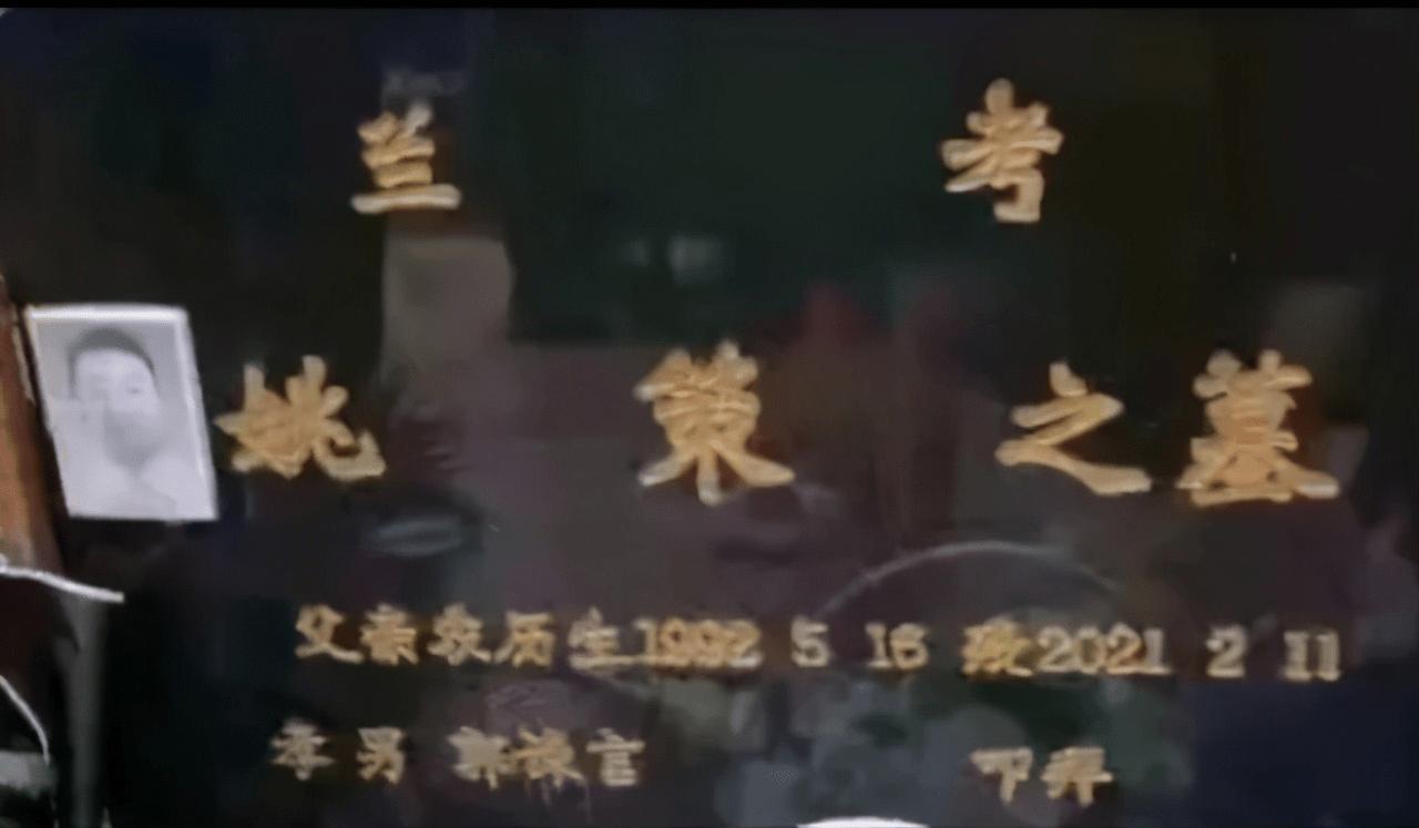 """姚策给自己改名儿子改名""""谏言"""",实在用心良苦,熊磊还在说谎"""