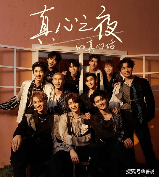 INTO1成团2个月仅3个舞台,共直播32场,刘宇个人就有8场