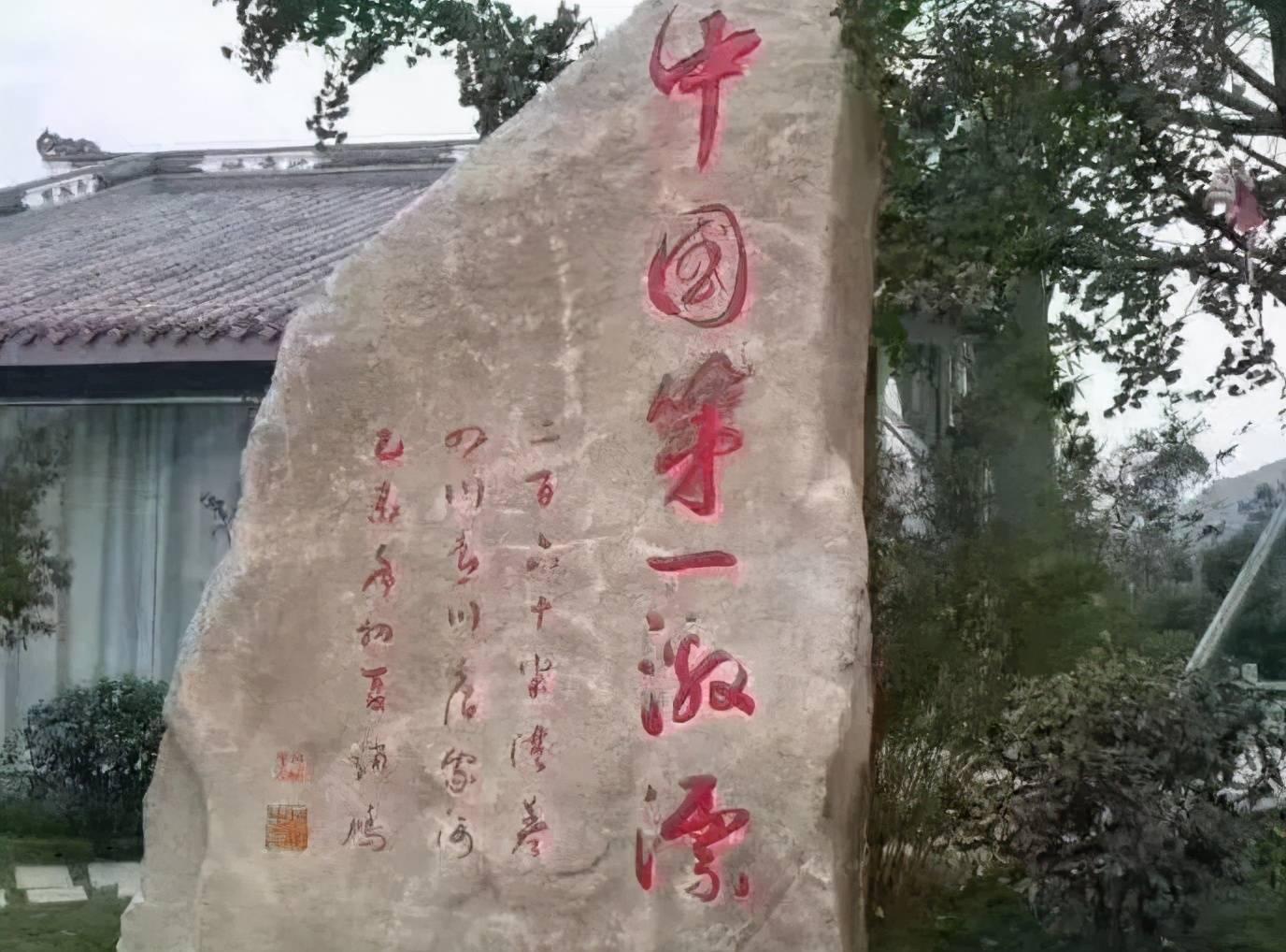 """""""矿泉水上的漂流""""6月26日广元青川唐家河漂流开漂"""