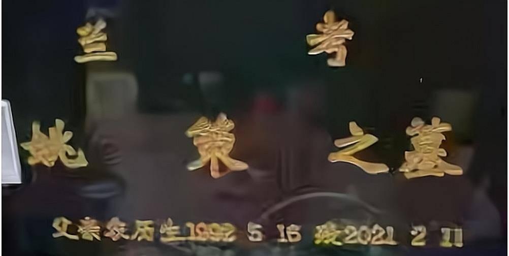 熊磊远赴景德镇,姚策墓碑上每一行文字,期待美好结局发展